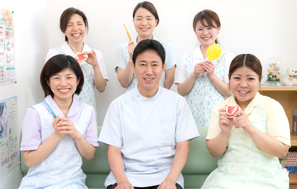 足立区綾瀬の歯医者 新井歯科医院 スタッフ募集
